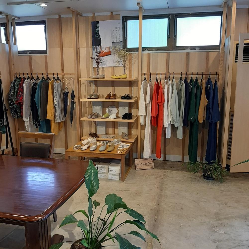 紅屋呉服店